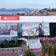 Mapic entrance photo 2015